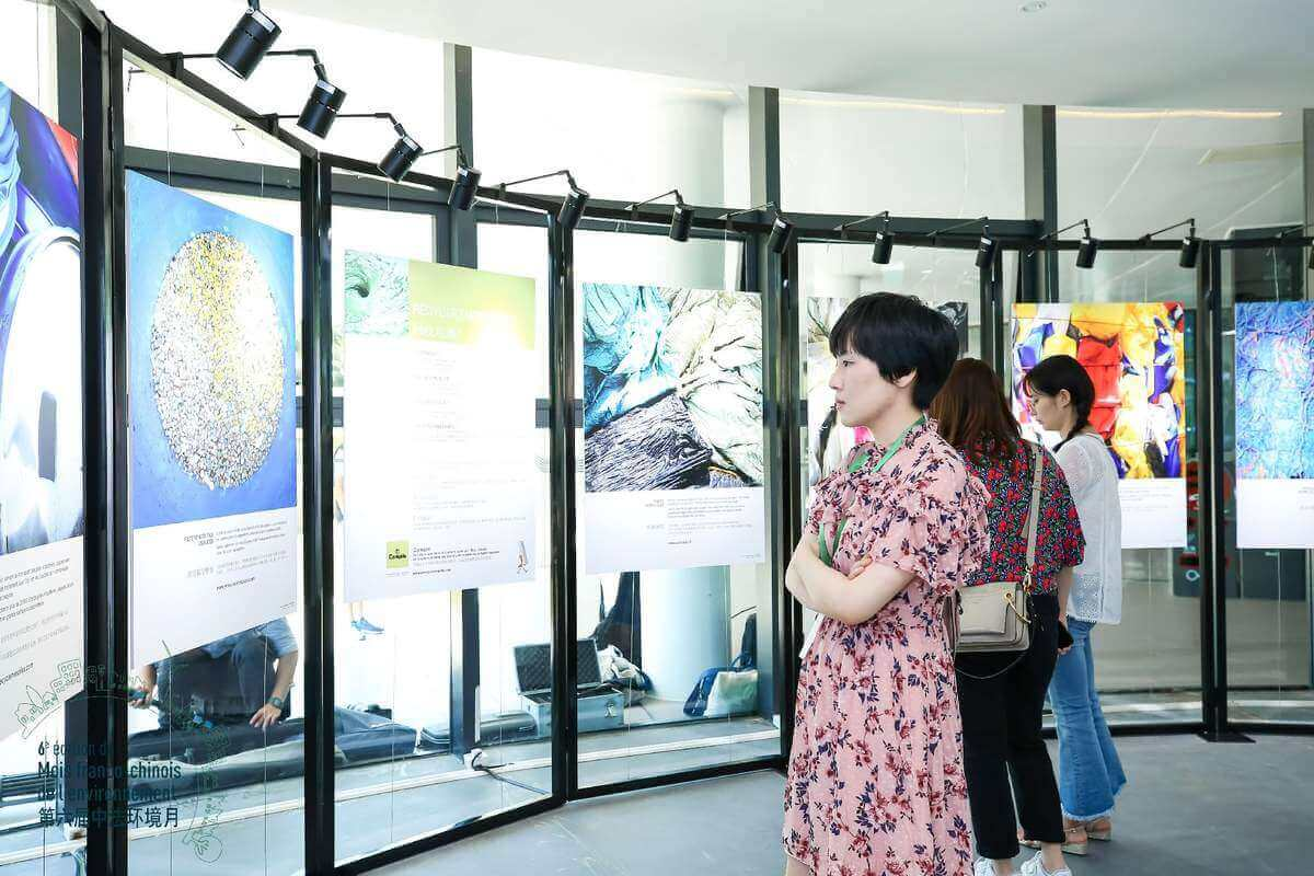 L'EXPOSITION RE-CYCLAGES EN CHINE A L'OCASSION DU MOIS FRANCO-CHINOIS